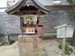 縁結び神社【宇美神社内】