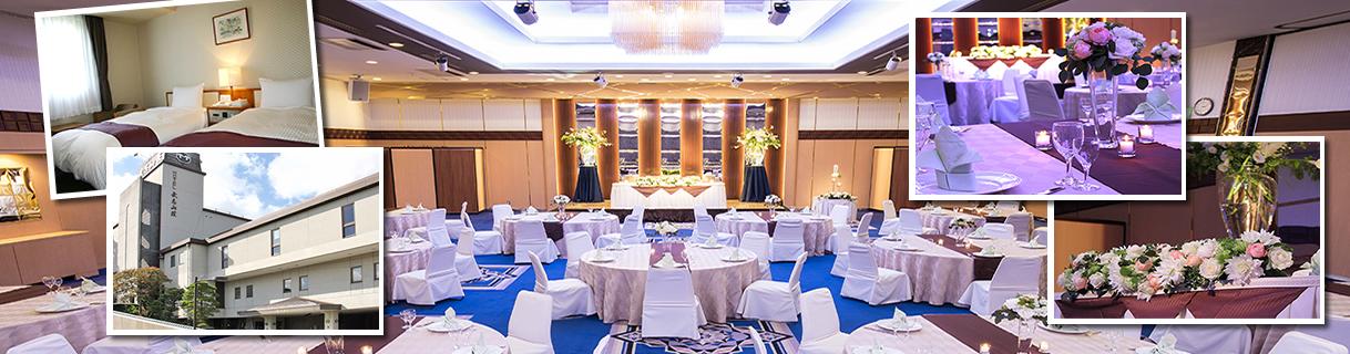 出雲市で結婚披露宴・ご宴会にホテル武志山荘